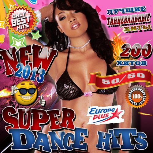 Europa Plus. Super dance Hits (2013)