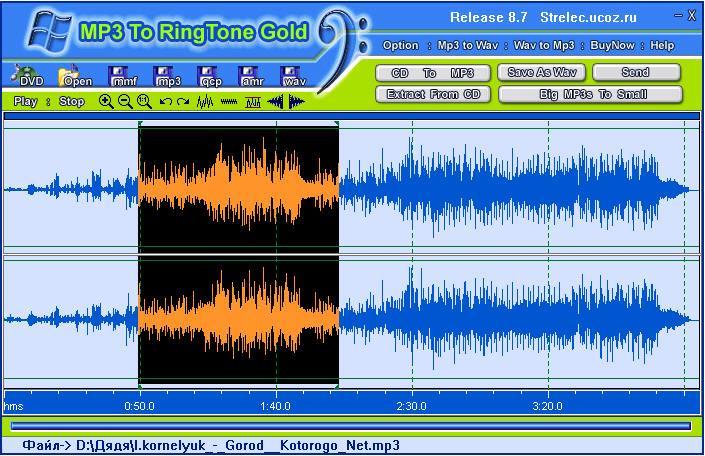 Звуки воды скачать бесплатно звуки воды слушать онлайн