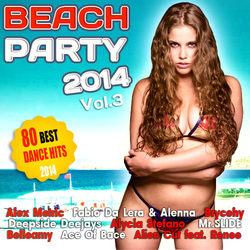 Beach Party 2014 Vol.3 (2014)