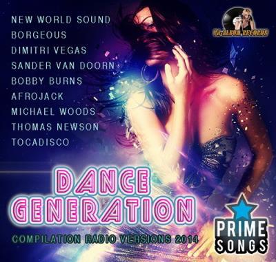 VA - Dance Generation: Trance Party (2014)