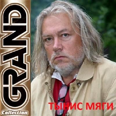 Тынис Мяги - Grand Collection (2010)