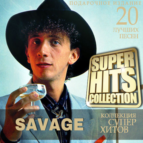 Savage - Super Hits Collecton (2014)