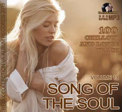 Song Of The Soul Vol 11 (2015)