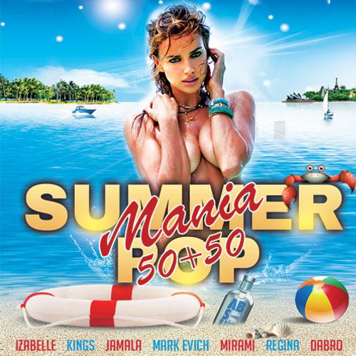 Summer Pop Mania 50+50 (2015)