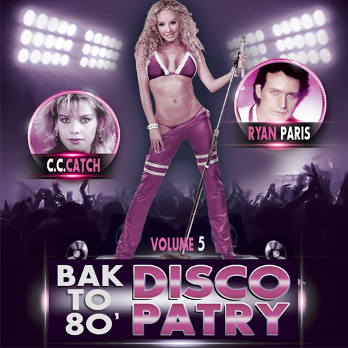 Back To 80's Party Disco Vol.5  (2015)