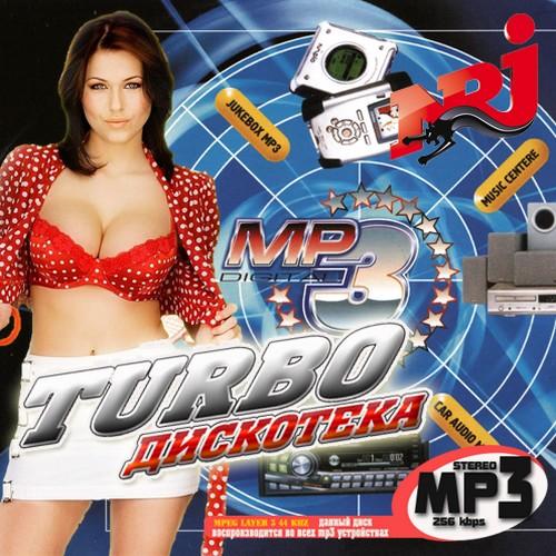 Дискотека Turbo на NRJ (2015)