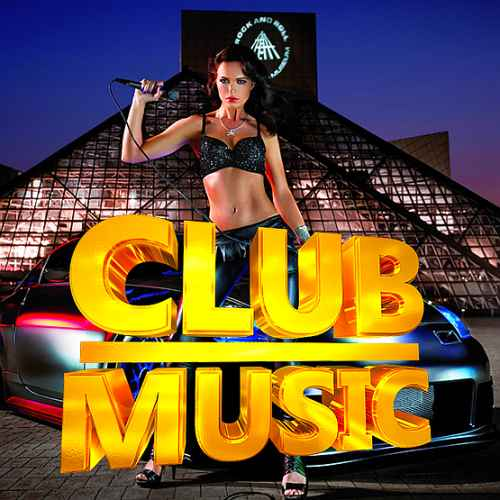 Mix Club Music. 2016 Summer is Coming (2016)