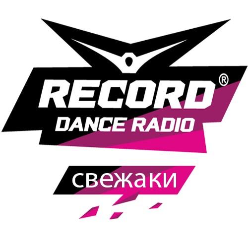 Радио Рекорд 2016 Скачать Торрент - фото 8