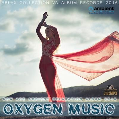 Oxigen Music: New Age Ambience (2016)