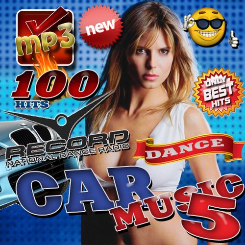Car music. Volume №5 (2016)