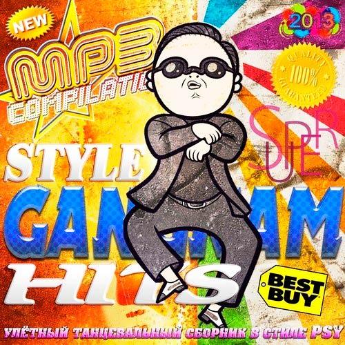 Gangnam Style Hits (2013)