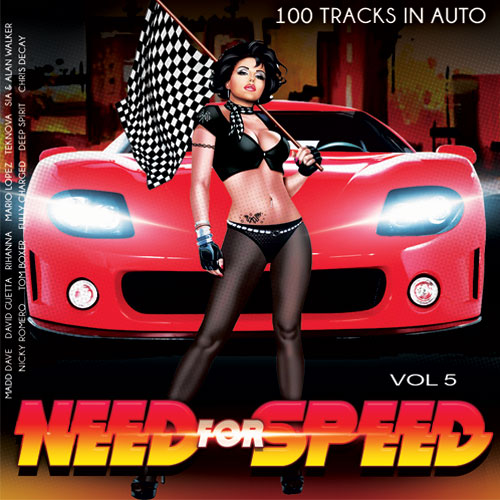 Need For Speed Volume. №5 (2017)
